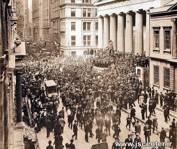 والاستریت در بحران مالی 1907