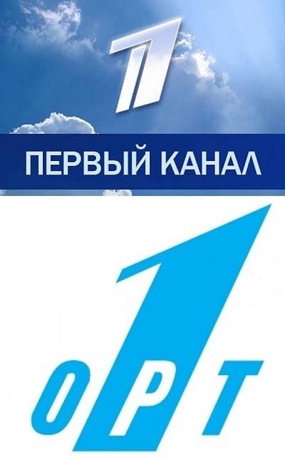 کانال یک تلویزیون دولتی روسیه او. آر. تی یا او. پی. تی
