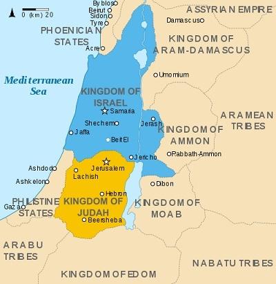 اسرائیل و یهودیه