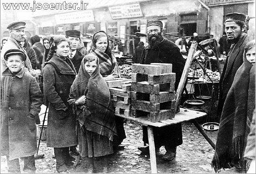 صابون فروش یهودی