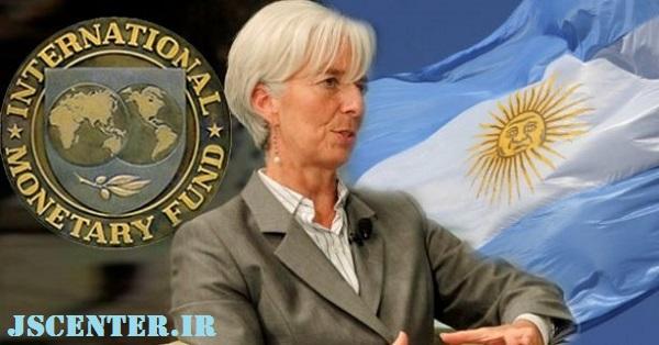 صندوق بینالمللی پول و آرژانتین