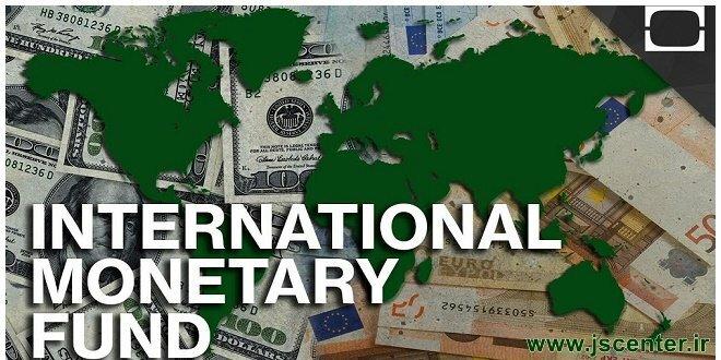 صندوق بینالمللی پول و بانک جهانی روچیلد
