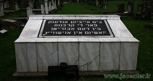 قبر صابون یهودی