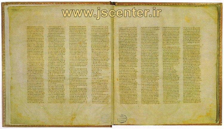 codex sinaiticus ، کتاب مقدس نسخه سینا