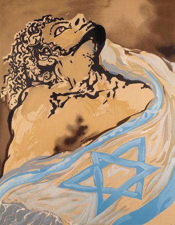 اسطوره سرزمین موعود و از نیل تا فرات