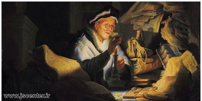 حیات اقتصادی یهود