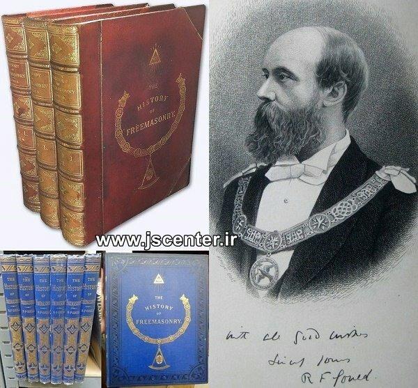 رابرت فرک گولد و کتاب تاریخ فراماسونری