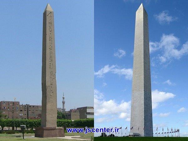ابلیسک واشنگتن و ابلیسک مصر