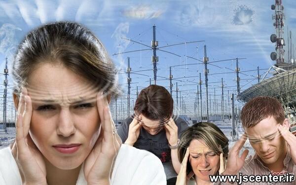 امواج هارپ بر حالت روانی افراد تاثیر منفی دارد