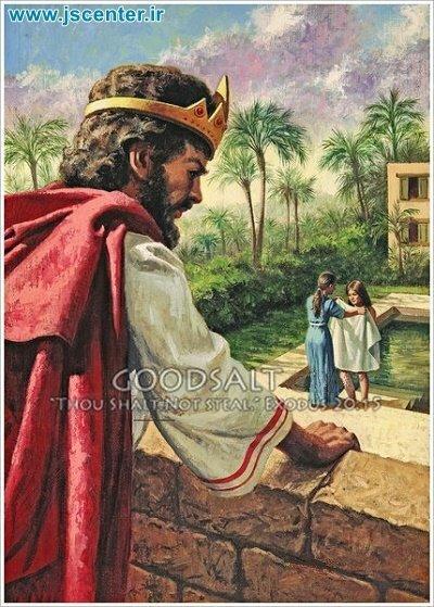 شاه داوود