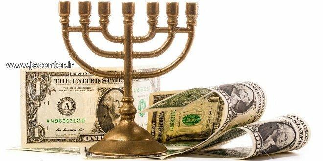 ویژگیهای مؤثر بر حیات اقتصادی یهودیان
