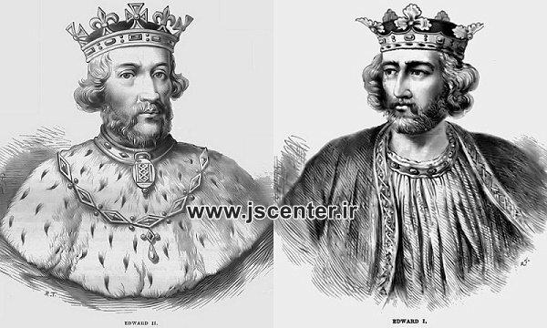 ادوارد اول و ادوارد دوم انگلستان
