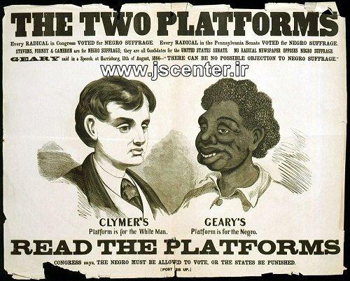 تاریخسازی نژادی و برتری نژادی