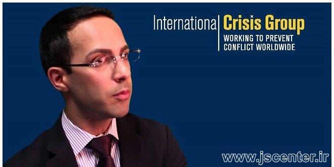 علی واعظ و گروه بینالمللی بحران