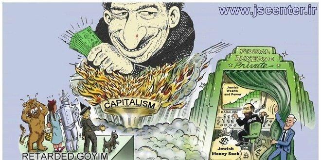 فعالیتهای اقتصادی یهودیان در طول تاریخ
