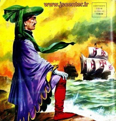 هنری دریانورد و کشتی با پرچم صلیب سرخ
