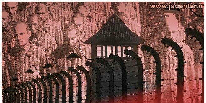 آشویتس قلب هولوکاست