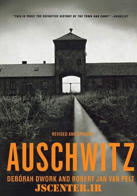 کتاب آشویتس از 1270 تا به امروز Auschwitz 1270 to the Present