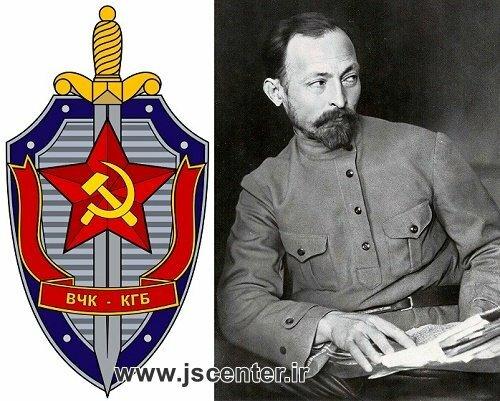 فلیکس ژرژینسکی یهودی اولین رئیس سازمان چکا