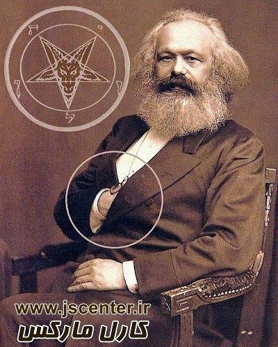 کارل مارکس و شیطانپرستی