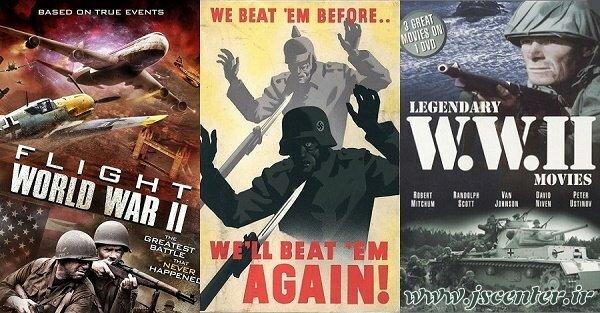 سینما و جنگهای جهانی