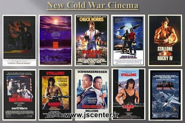 سینما و جنگ سرد