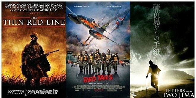 صنعت سینما و حاکمیت جنگ