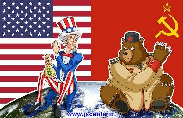 بلوک شرق و غرب شوروی و آمریکا