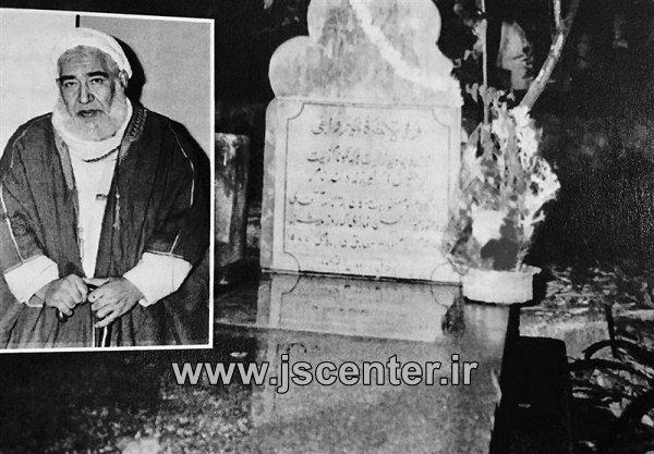 قبر محسن نمازی پدر محمدباقر نمازی