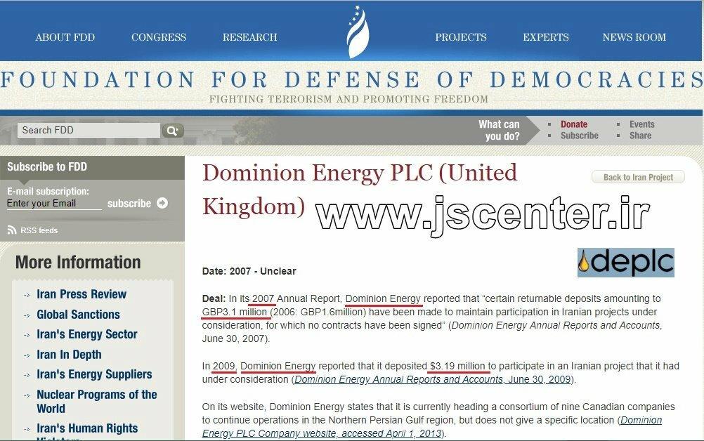 صفحه حذف شده بنیاد دفاع از دموکراسی در سایت آرشیو