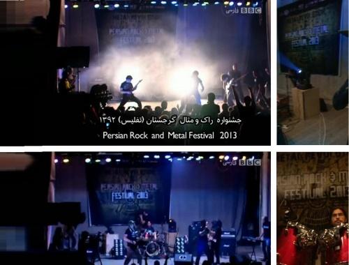 فروهر در جشنواره راک و متال