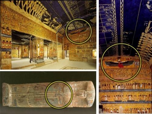 فروهر در مصر باستان