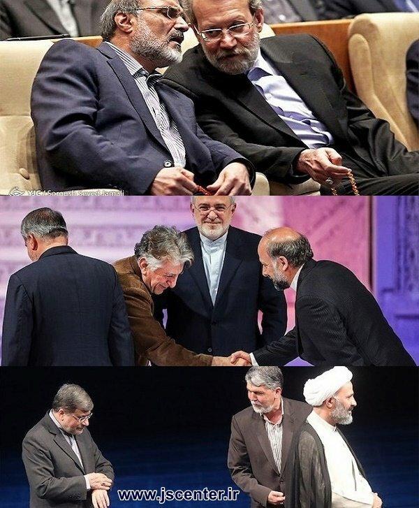 مدیران فرهنگی جمهوری اسلامی