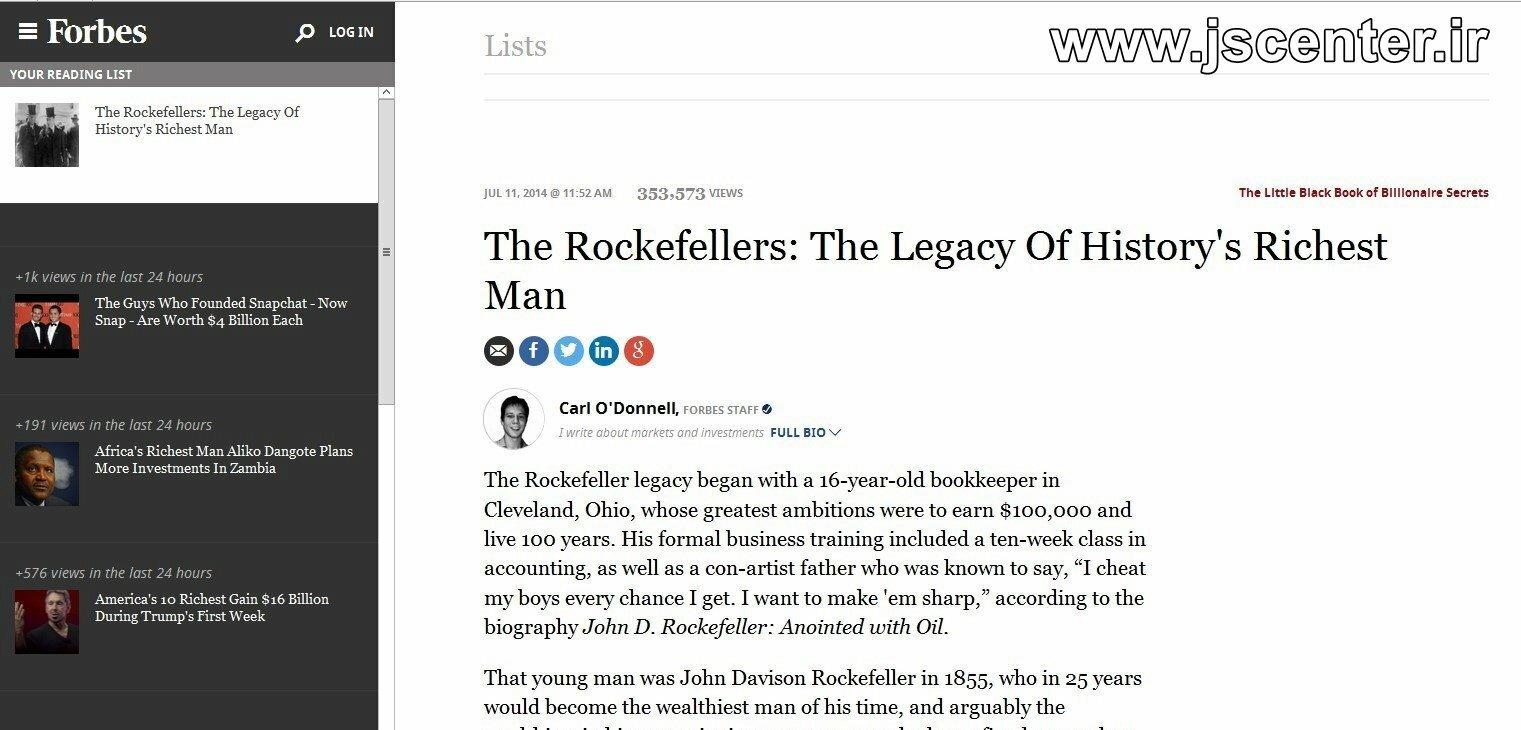 گزارش فوربز از دارایی راکفلر