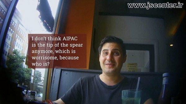 اریک گالاگر رئیس پروژه اسرائیل