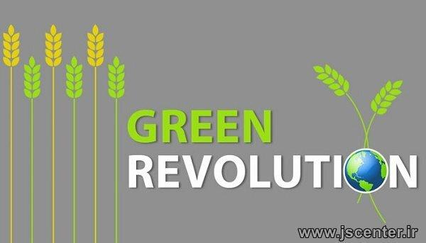 انقلاب سبز