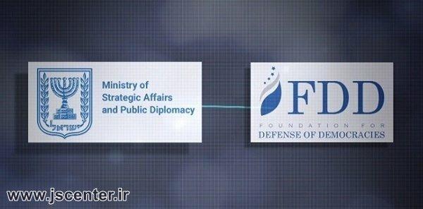 بنیاد دفاع از دموکراسیها FDD