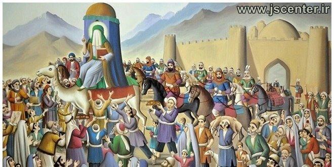 رواج اسرائیلیات و مبارزات امام رضا