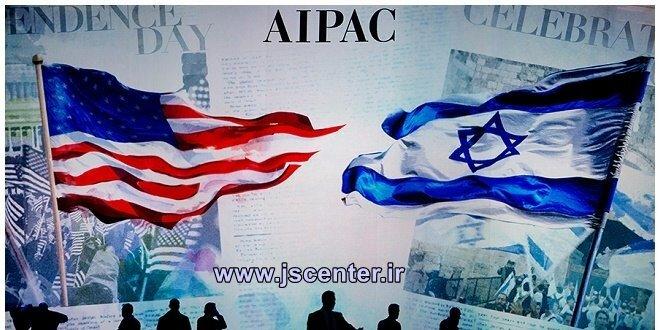 مستند افشاگر لابی یهودی در آمریکا