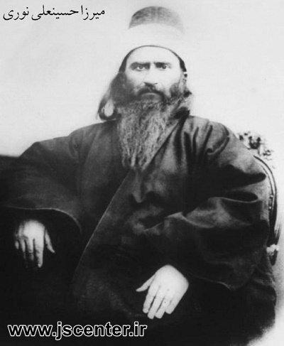 میرزا حسینعلی نوری بهاءالله