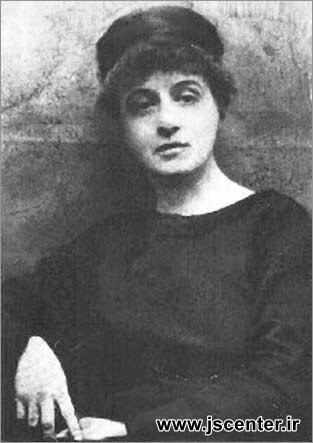 ماریا ناگلوسکا