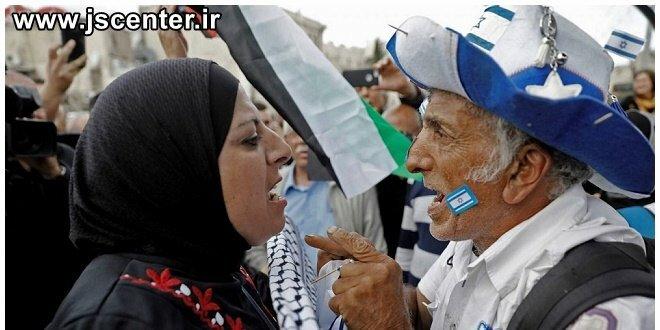 پیچ تاریخی جمعیت در فلسطین