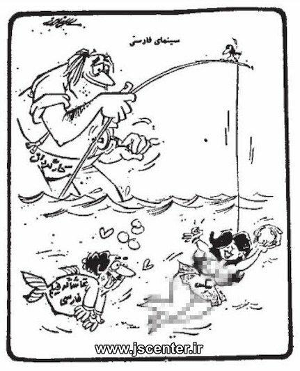 کاریکاتور اعتراضی به فیلمفارسی