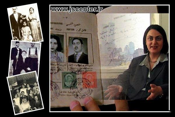 تصاویر قدیمی از یهودیان عراق