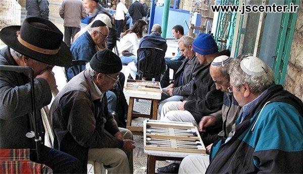 یهودیان عراقی در سرزمینهای اشغالی