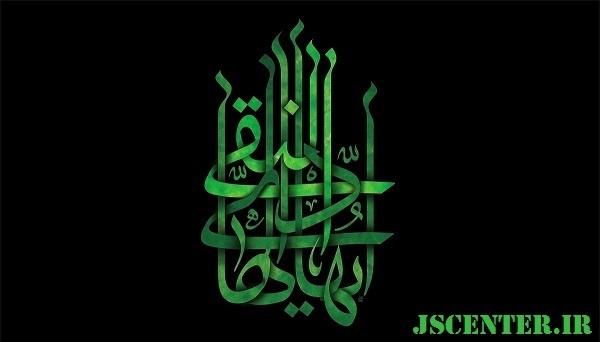 امام هادی و ریشه یهودی مسأله کلامی خلق قرآن