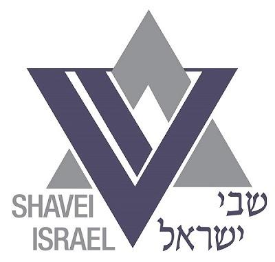 لوگو مؤسسه شوی اسرائیل