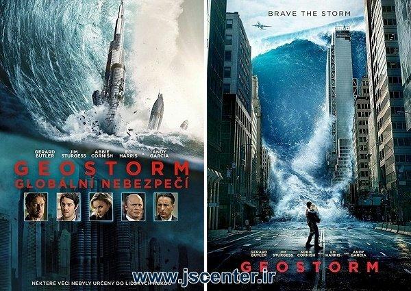 پوستر فیلم ژئو استورم یا طوفان جغرافیایی GeoStorm 2017