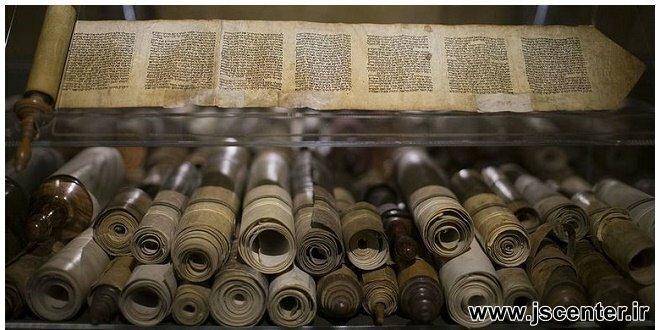کتابهای اپوکریفایی عهد قدیم