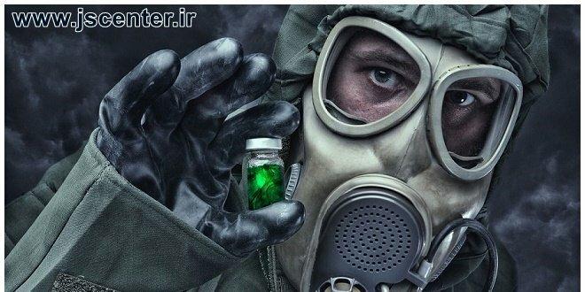 بررسی ابعاد جنگ بیولوژیک